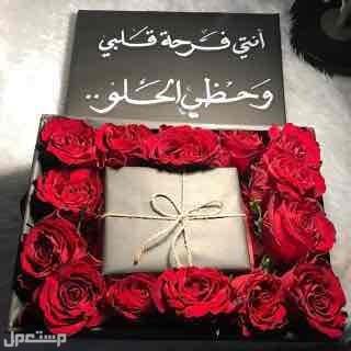 اهدي من تحب في صباح العيد افخم الهدايا