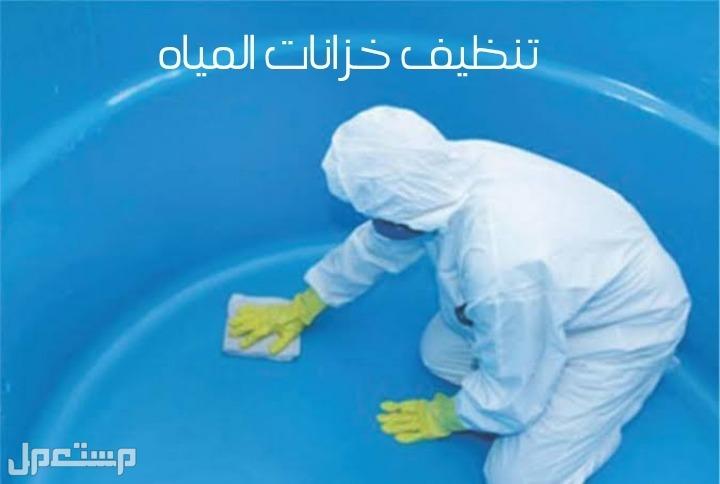 شركه تنظيف مكيفات سبليت بأقل الاسعار تنظيف وشحن فريون