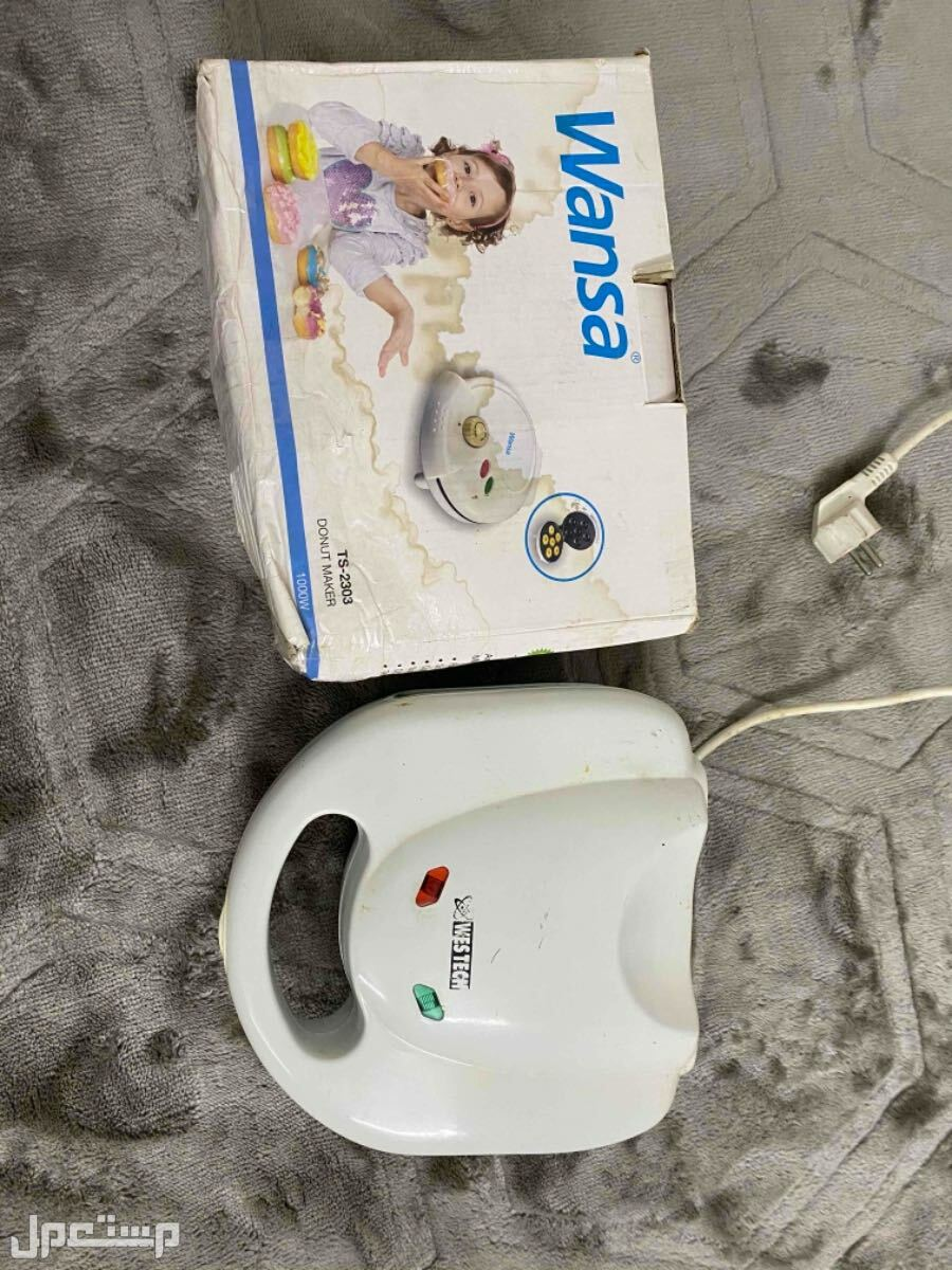 اجهزه كهربائيه  استخدام نظيفف