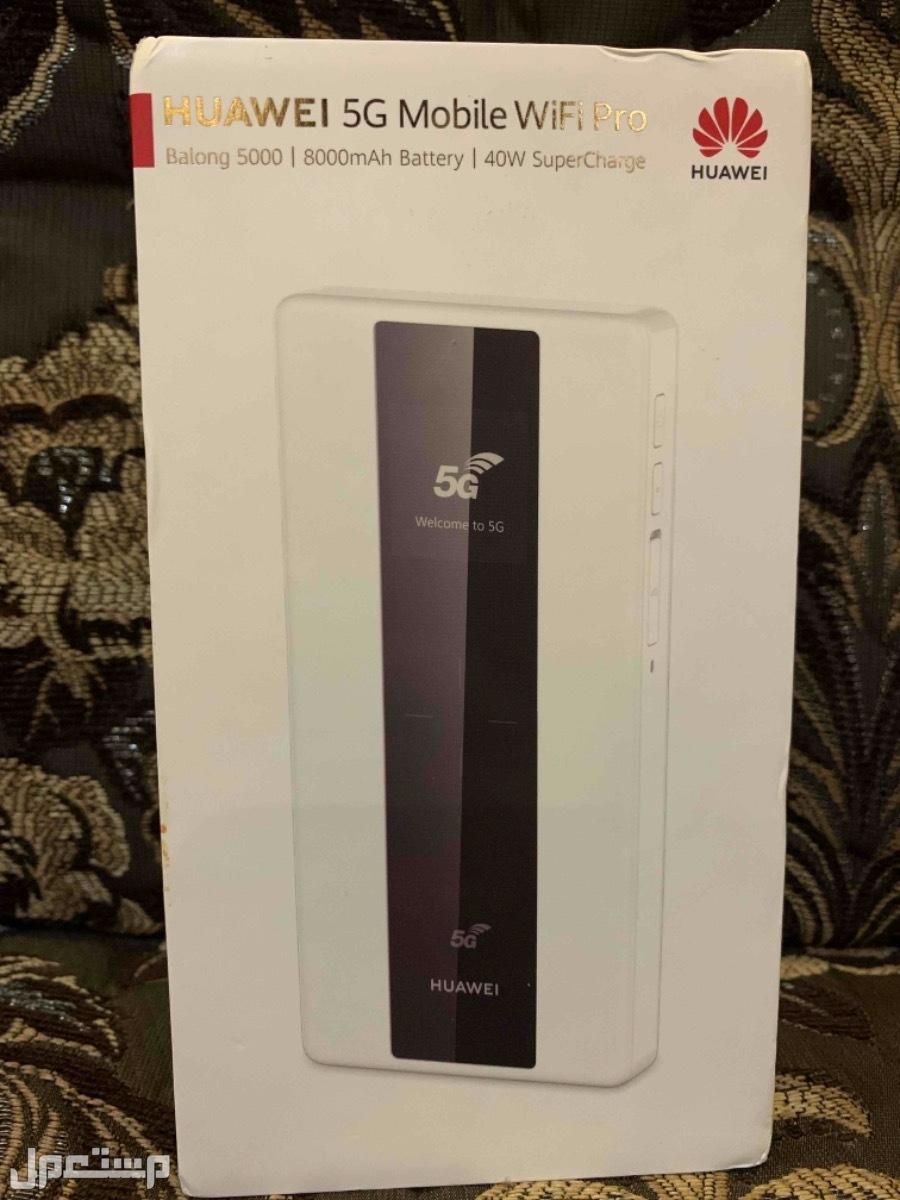 هواوي راوتر محمول واي فاي برو، 5 جي، 16 مستخدم،أبيض، بطارية 8000 مللي امبير