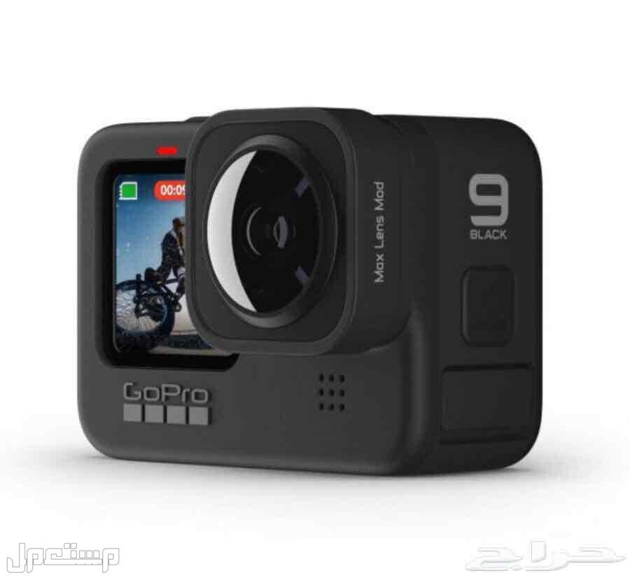 GoPro HERO 9 عدسة Max Lens Mod