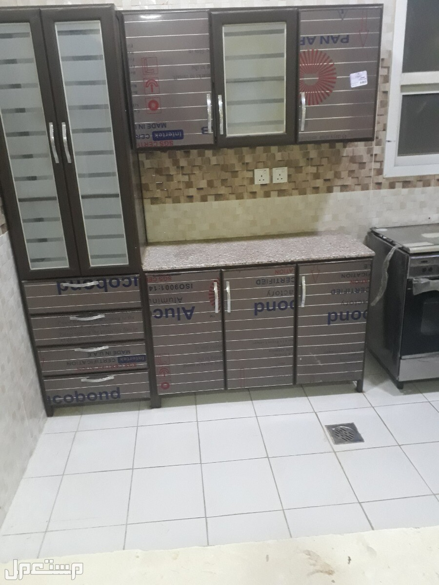 ابو بشار لشراء الأثاث المستعمل