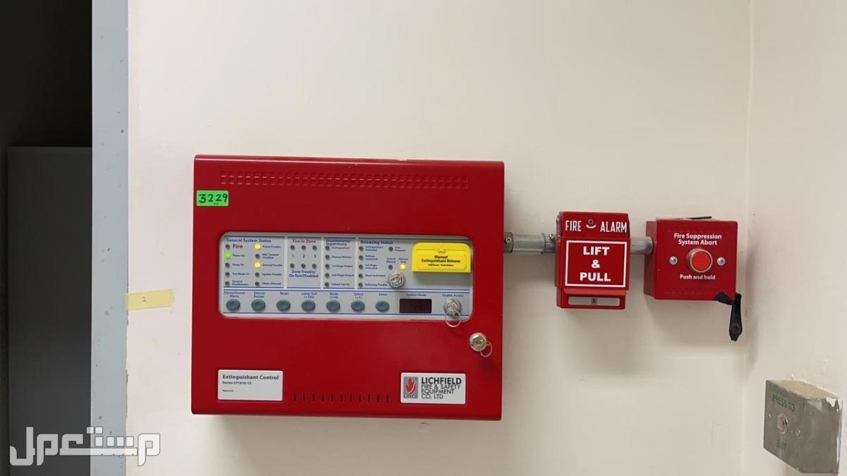 مؤسسة سلامة معتمدة (ترخيص الدفاع المدني) أنظمة الإطفاء بالغاز النظيف لغرف السيرفرات
