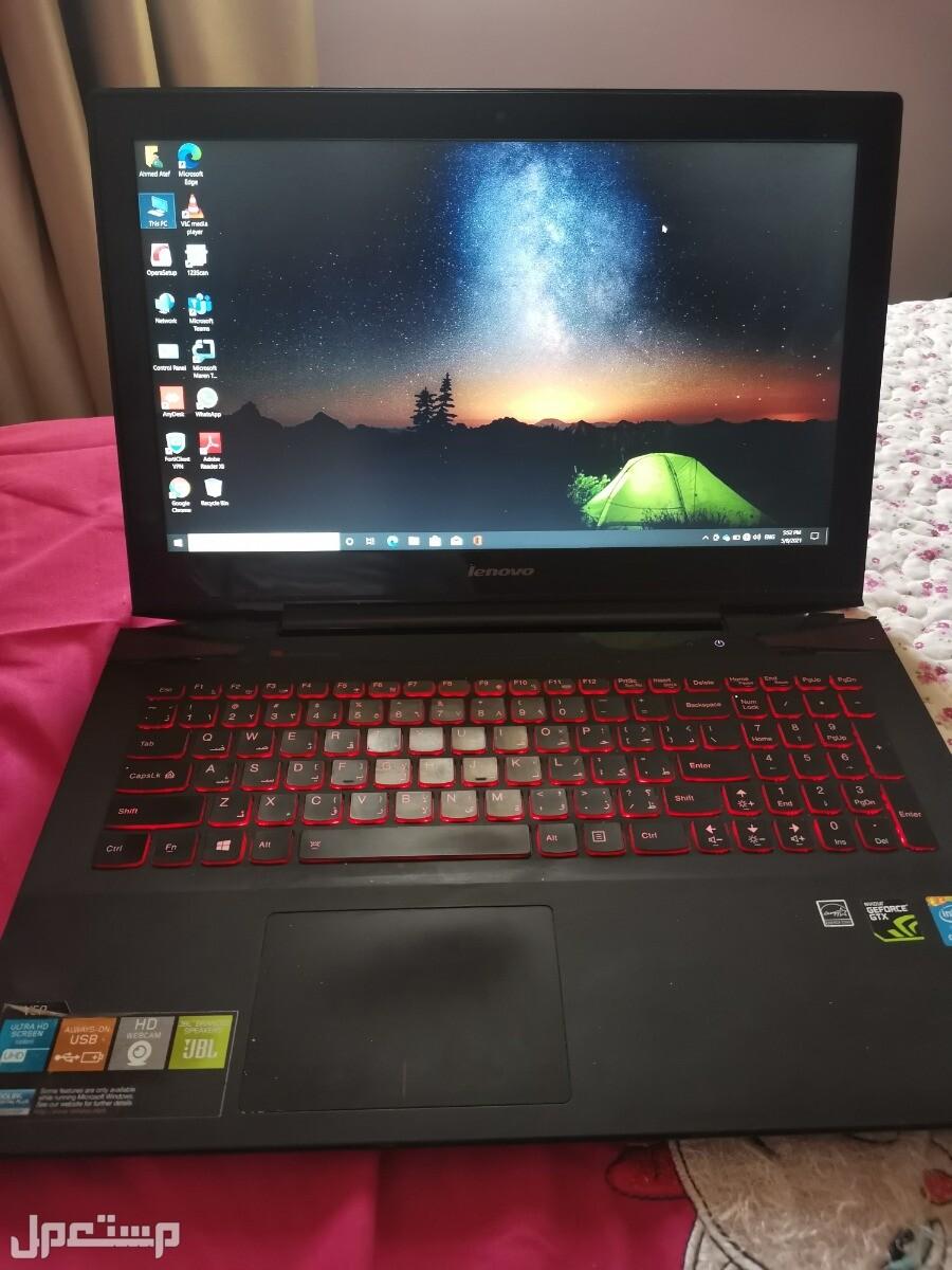 Laptop Lenovo Y50-70 Gaming