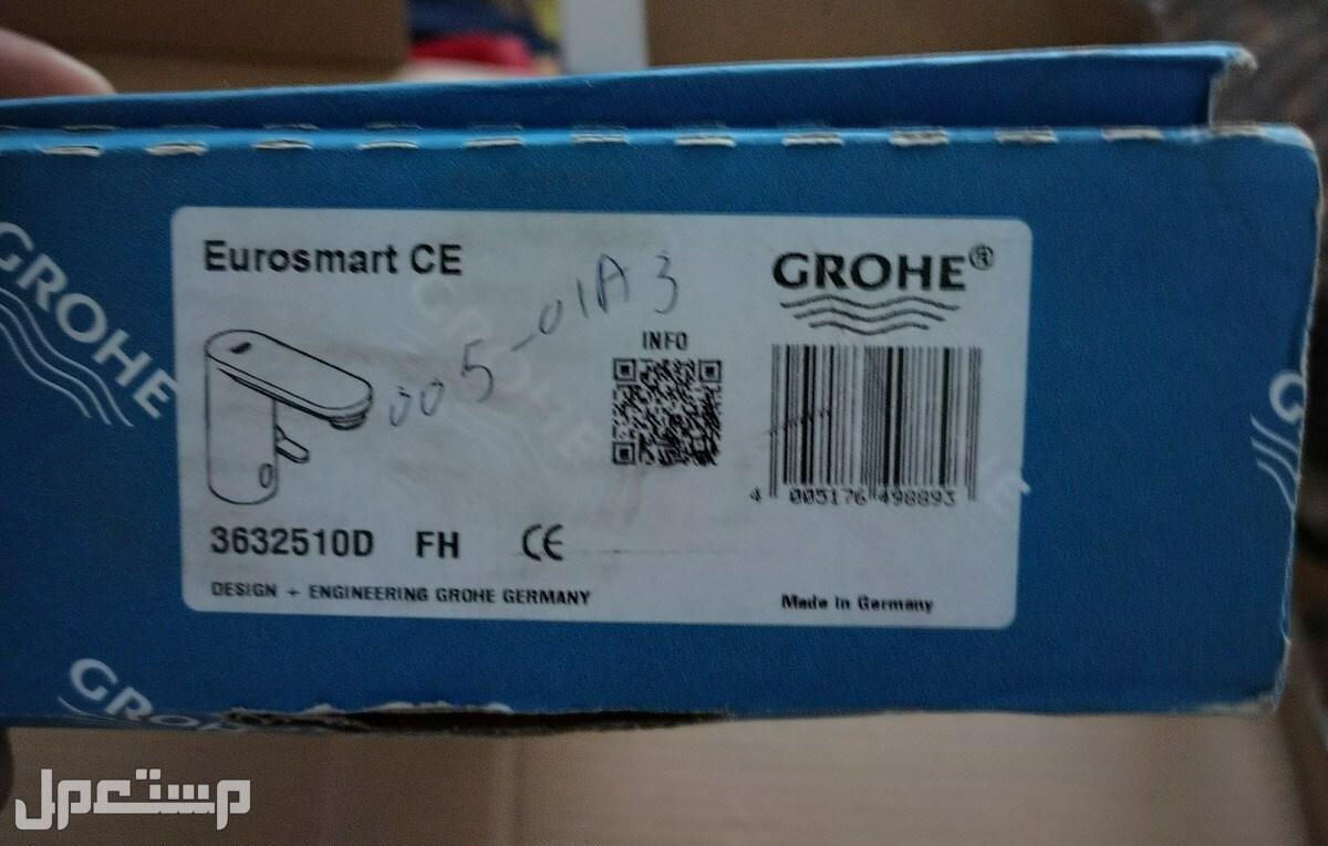 للبيع خلاط مغسلة جروهي الكتروني  صنع في المانيا حساس ليزر