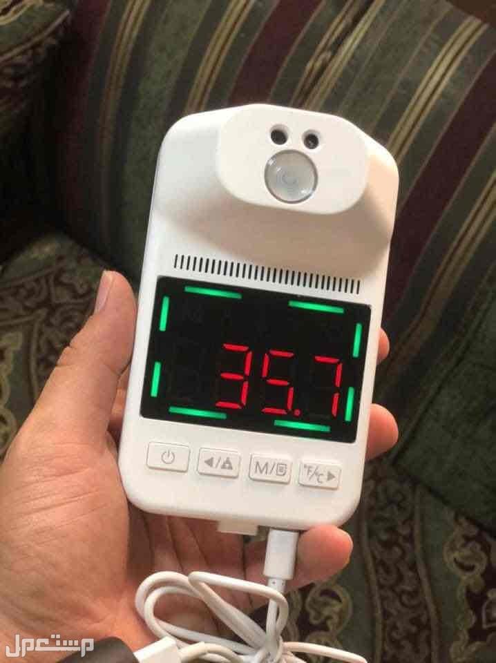 جهاز قياس الحراره توصيل للبيت دفع بعد الاستلام ناطق باللغه العربيه