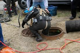 عزل أسطح ، عزل خزانات المياة ، كشف تسربات المياة ، تسليك مجاري ، غسيل خزانا