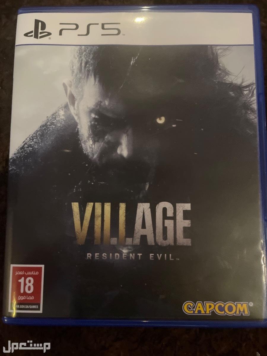 رزدينت ايفل resident evil village