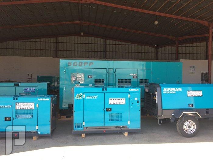 مولدات كهرباء ابتداء من 6 كيلو الى 2500 كيلو