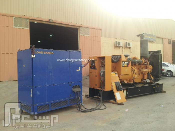 فحص واختبار طاقة المولدات بجهاز Load Banks اختبار القدرة الكهربائية لغاية 900 KVA