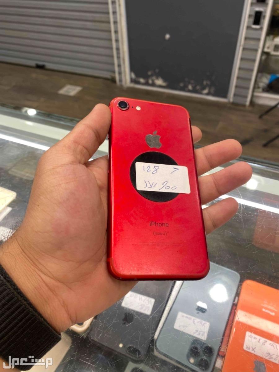 للبيع ايفون 7 احمر 128 مستخدم