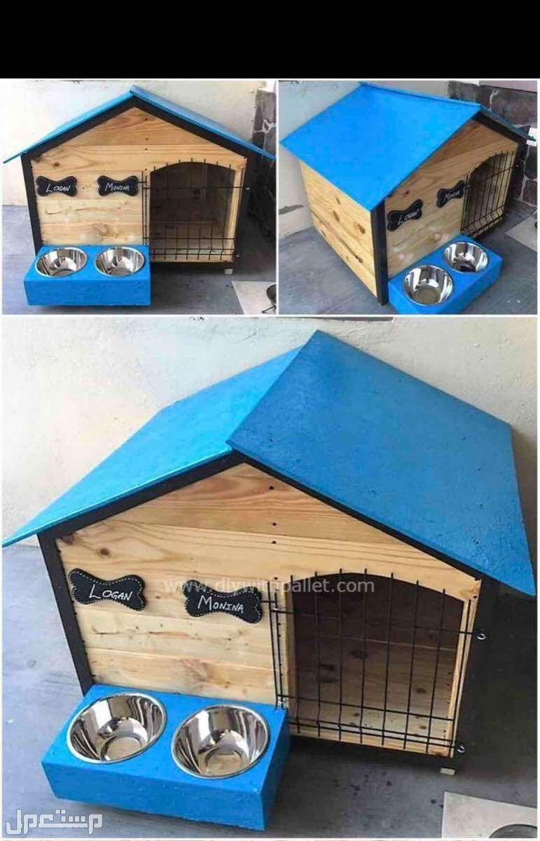 BOX منزل للكلاب جديده لكل الاحجام