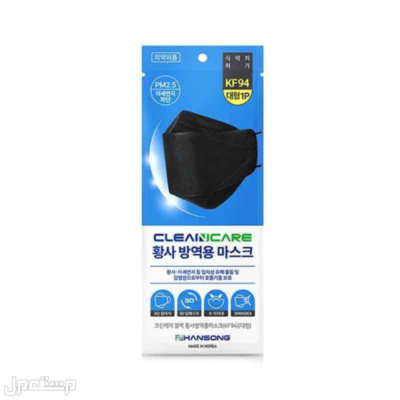 كمامات KF94 الكورية (لون أسود) تقنية نانو فايبر