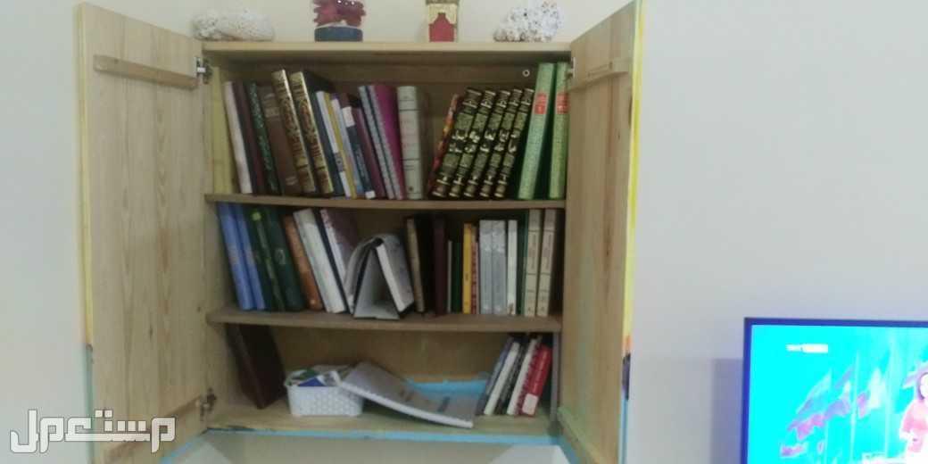 مكتبة سودى و ملونة