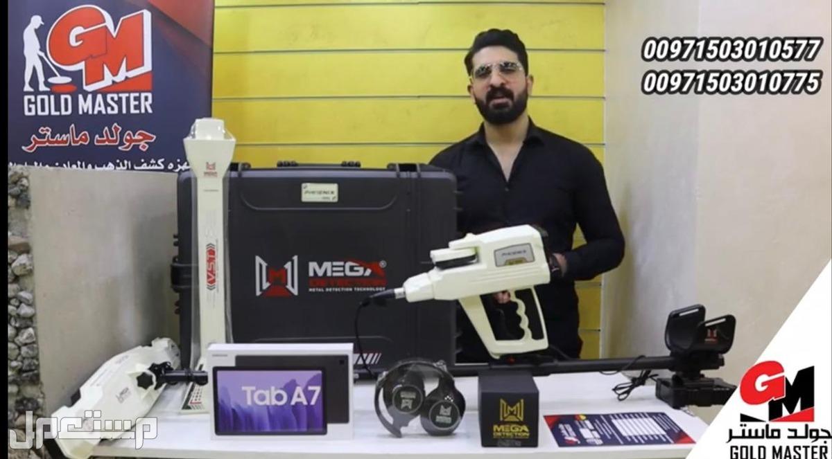 phoenix جهاز كشف الذهب والمعادن التصويري ثلاثي الابعاد اجهزة كشف الذهب