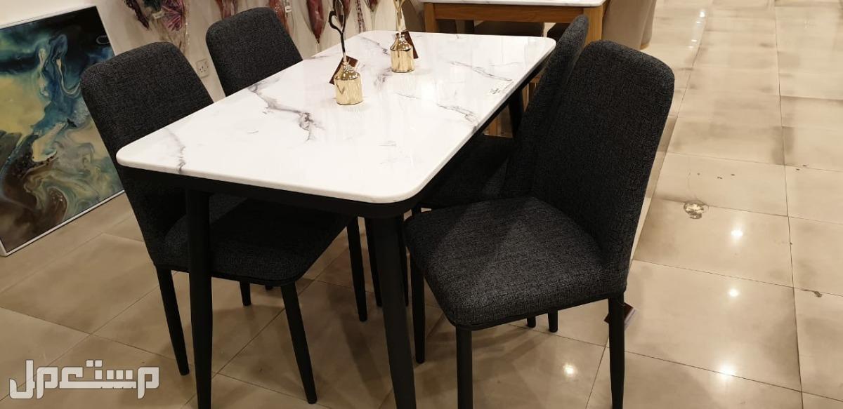 طاولات طعام 🍴🍕🍔سطح رخام 4كرسي