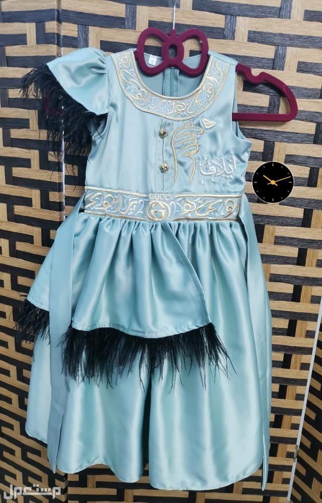 فستان تطريز حسب الطلب