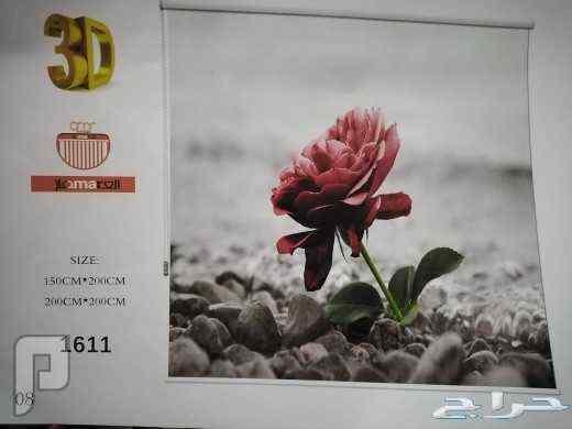 ستائر جاهزه صيني نوع أول صور ثري دي