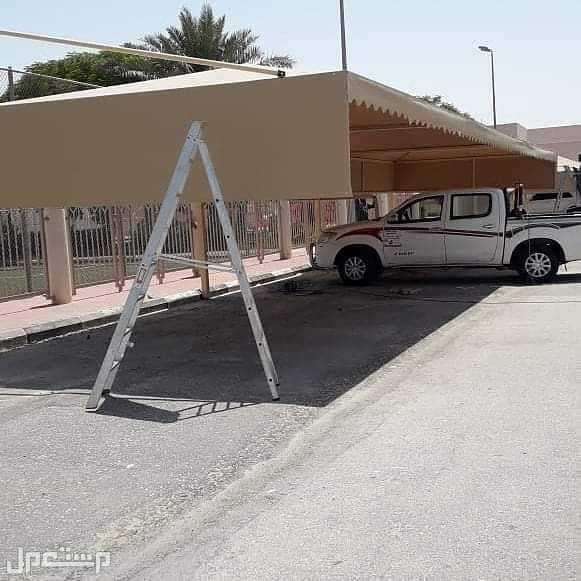مظلات سيارات مضلات سيارات مظلة سياره مظلات