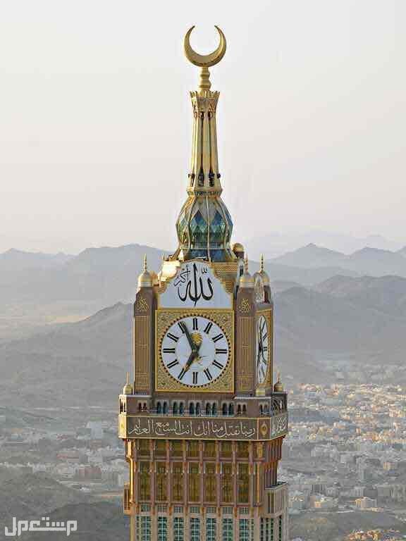 ارض للبيع خلف برج الساعه بـ 600 مليون