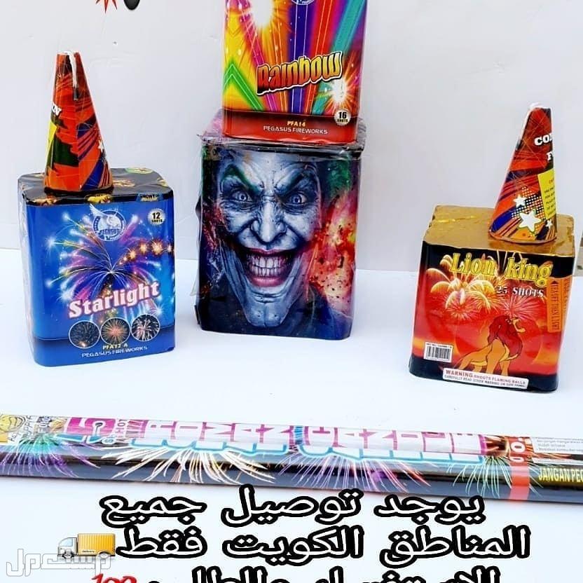 جراغيات الكويت
