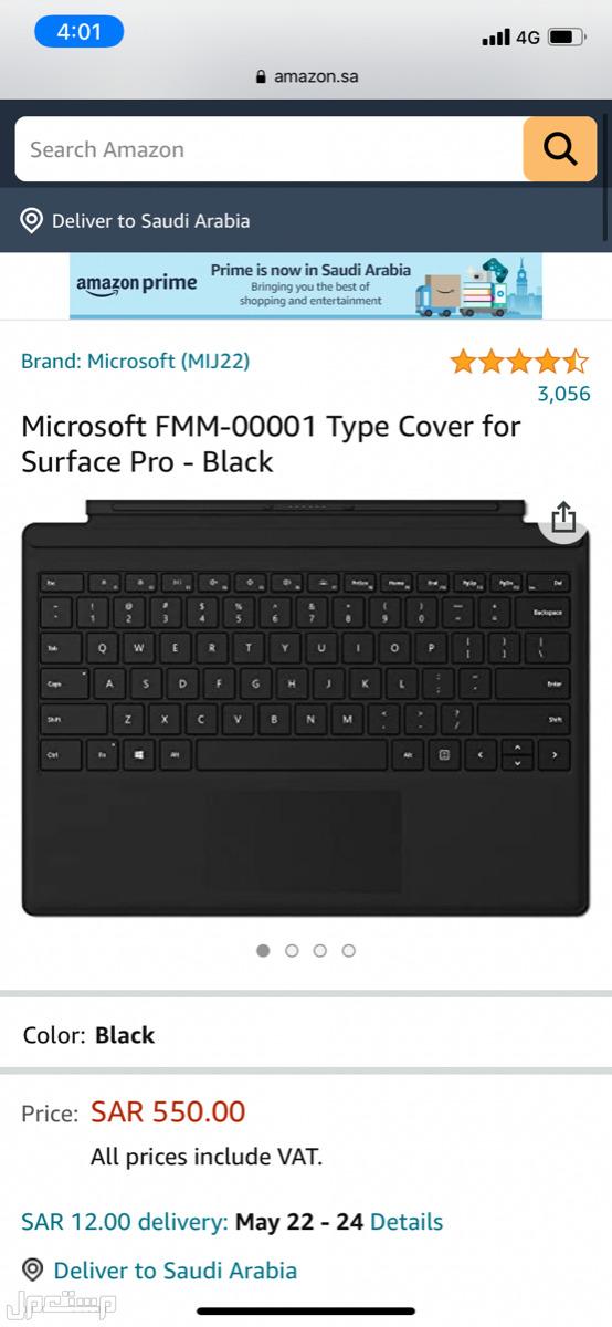مايكروسوفت سيرفس برو اكس للبيع