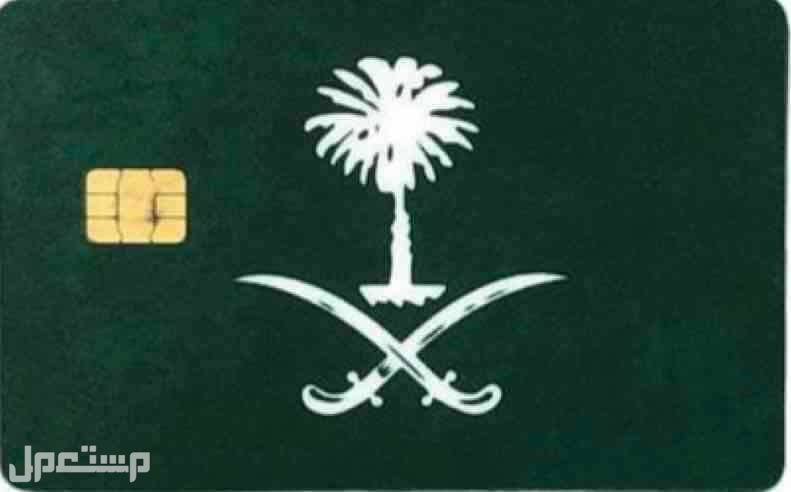 ستيكرات بطاقة صراف اشكال جميله وبكمية محدودة