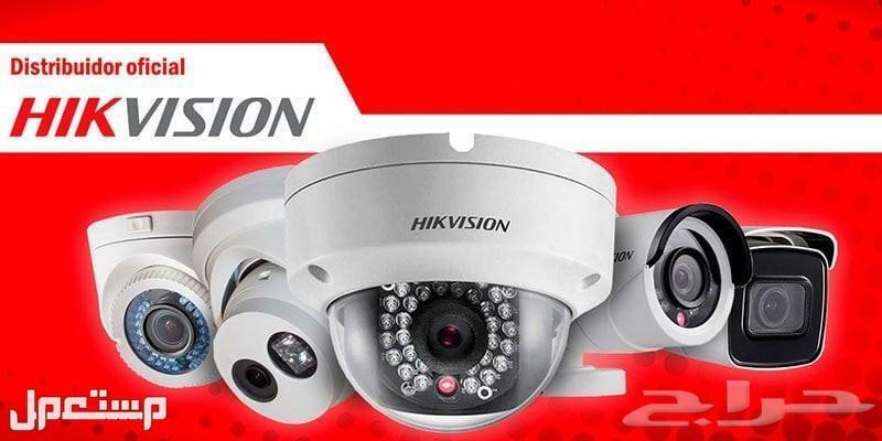 عروض علي كاميرات المراقبة للمنازل والشركات والمحلات ولجميع الاماكن