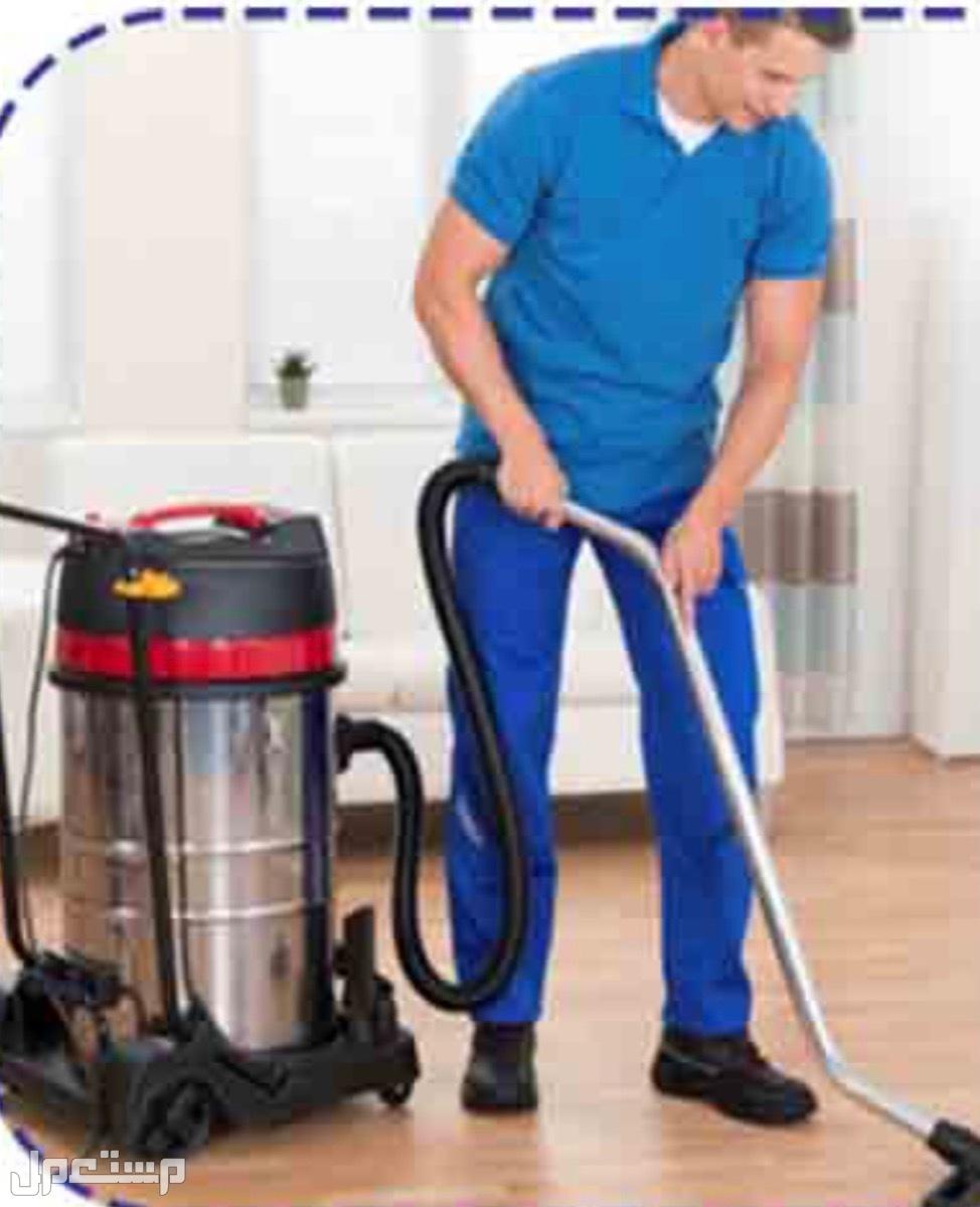 ابحث عن عمال في شركة تنظيف