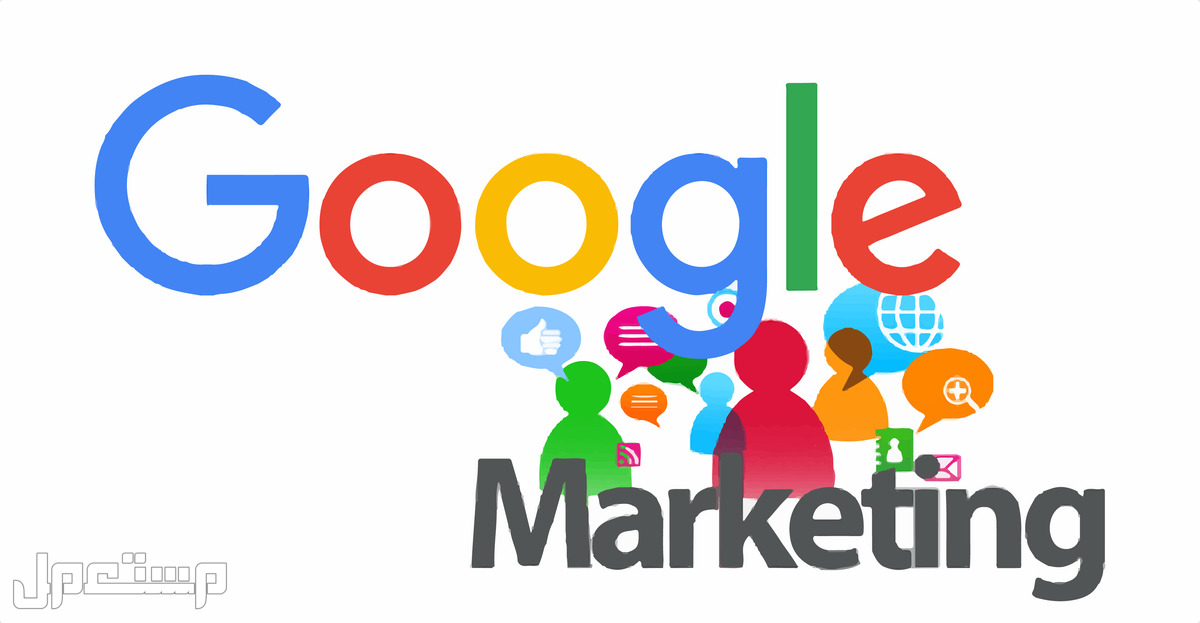 مسوق الكتروني محترف لعمل الحملات الاعلانيه المموله