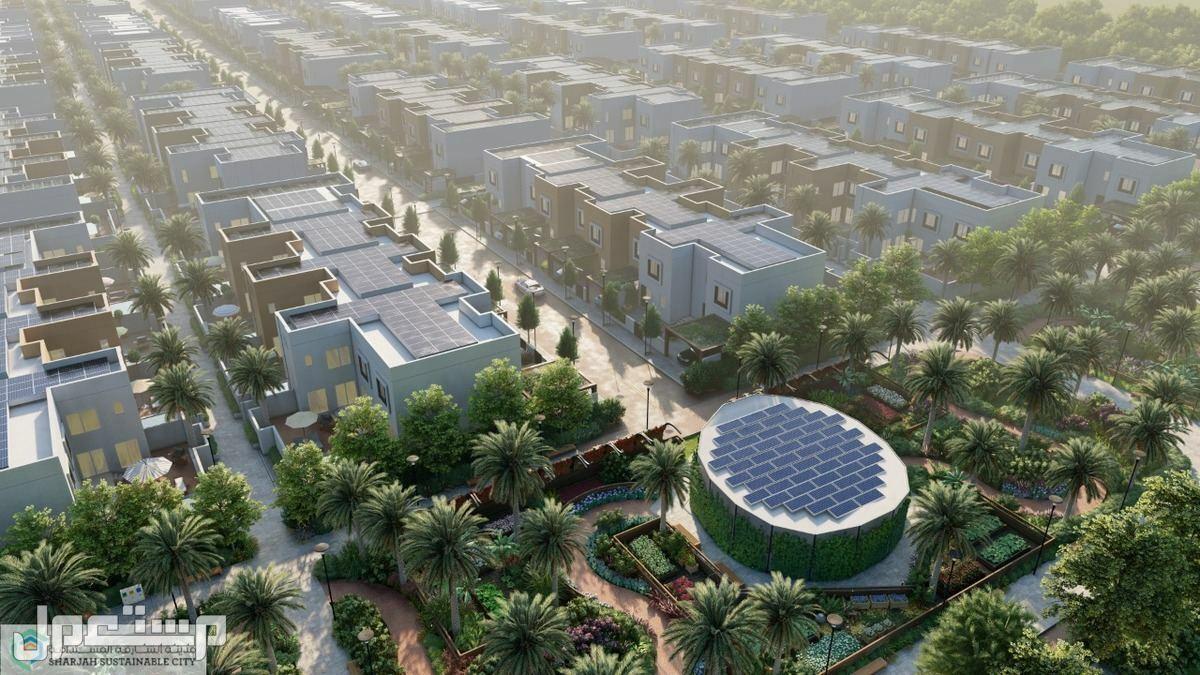 اول مشروع عمرانى سكنى فى الشارقة مدينة الشارقة المستدامة