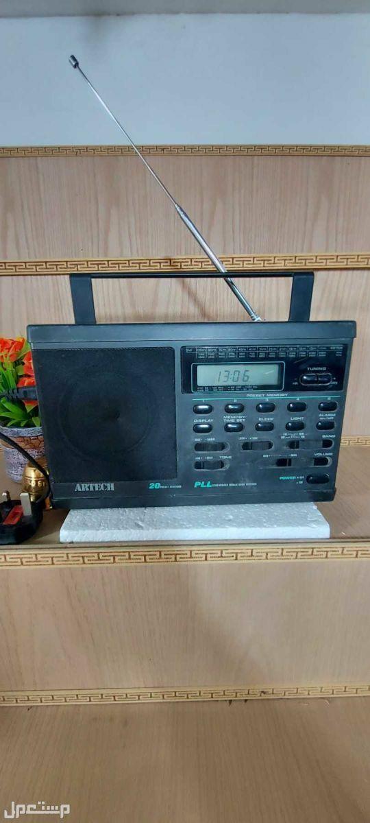 راديو مخزن ديجتال بالكامل قطعة جميلة بسعر خاص