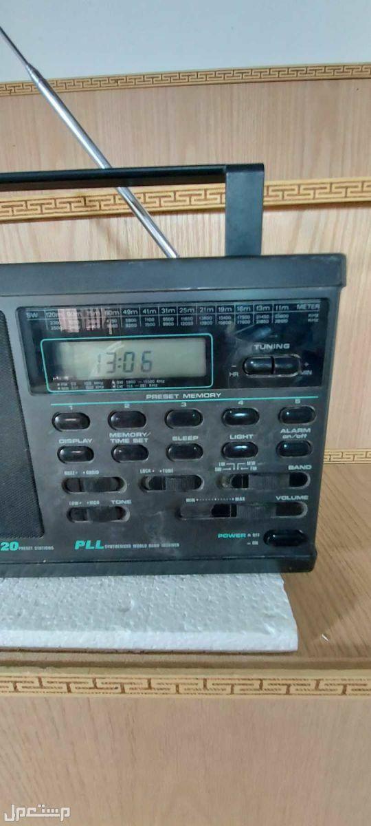 راديو مخزن ديجتال بالكامل ديجيتال بالكامل
