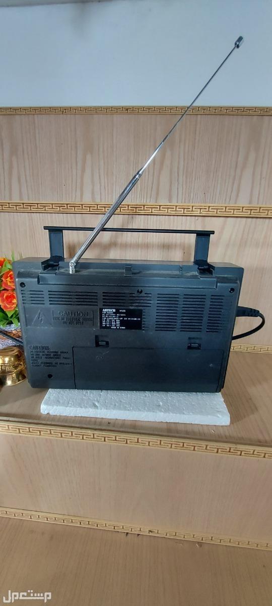 راديو مخزن ديجتال بالكامل نظيف جدا