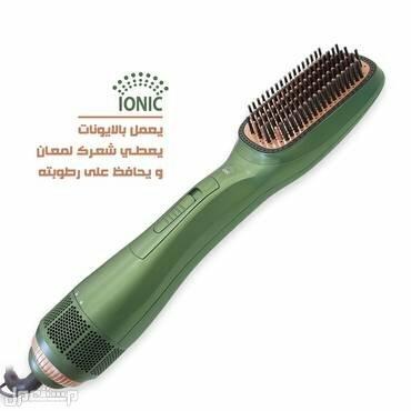 العناية الشعر