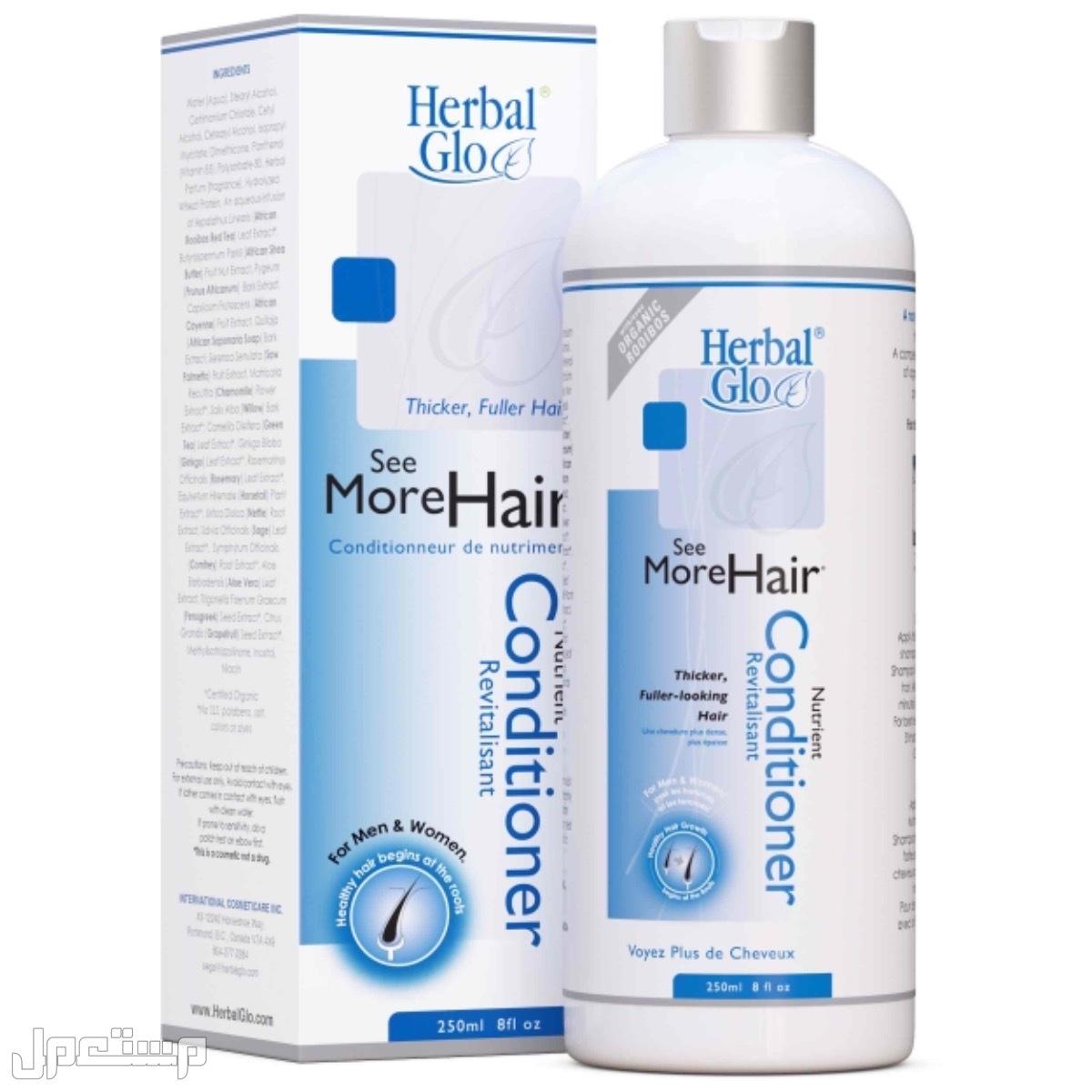 شامبو و بلسم هيربال جلو الطبي لتغذية الشعر