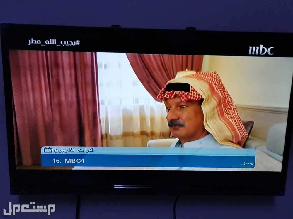TV للبيع