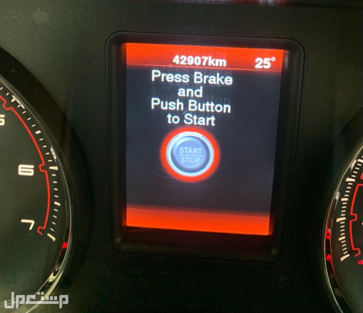 دودج تشارجر 2012 مستعملة للبيع عداد السيارة