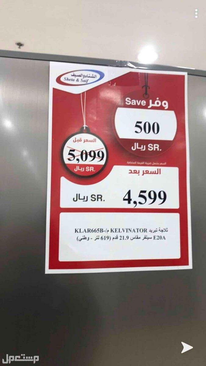 غرب الرياض المهدية