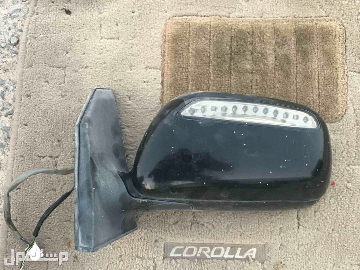 قطع كورلا 2001/2007