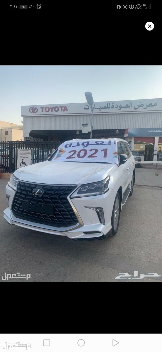 لكزس LX 2021 جديدة للبيع