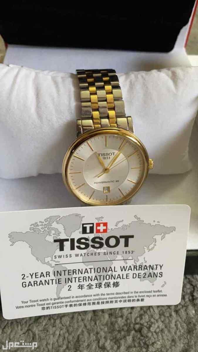 ساعة tissot للبيع