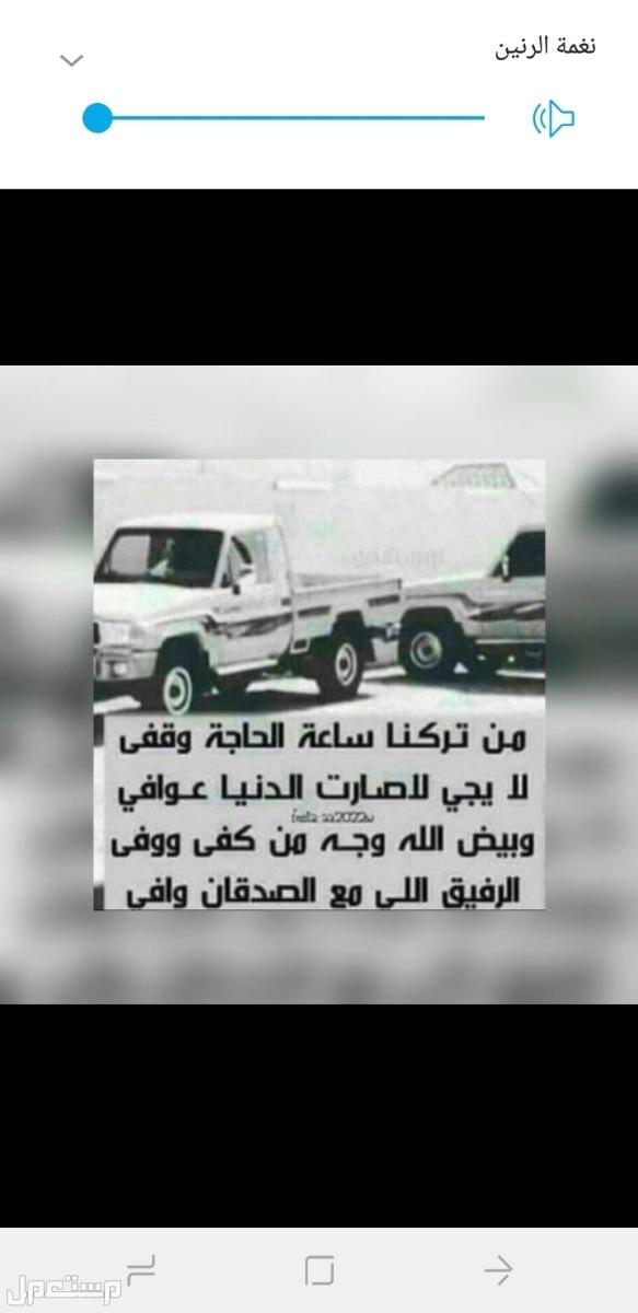 عامل يمني يبحث عن عمل المهنه سايق