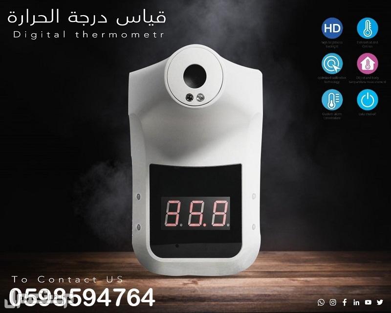 جهاز قياس درجة حرارة عن بعد