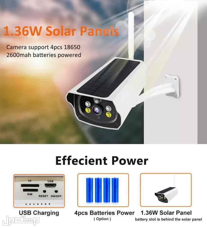 كاميرات طاقة شمسيه