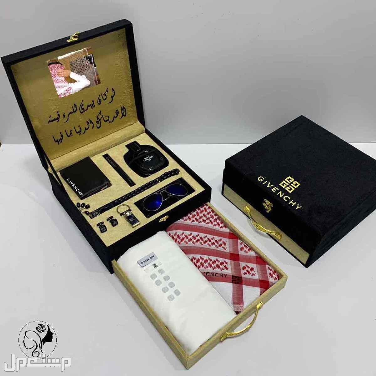 بوكس هدايا رجالي جيفنشي قماش شماغ نظاره قلم كبك مسبحه محفظه