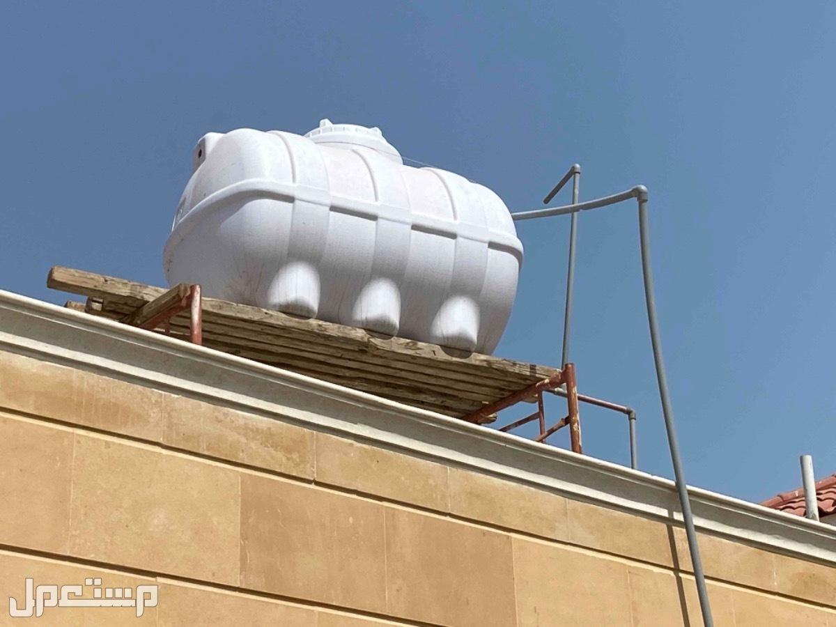كولدير مياه - خزان مياه
