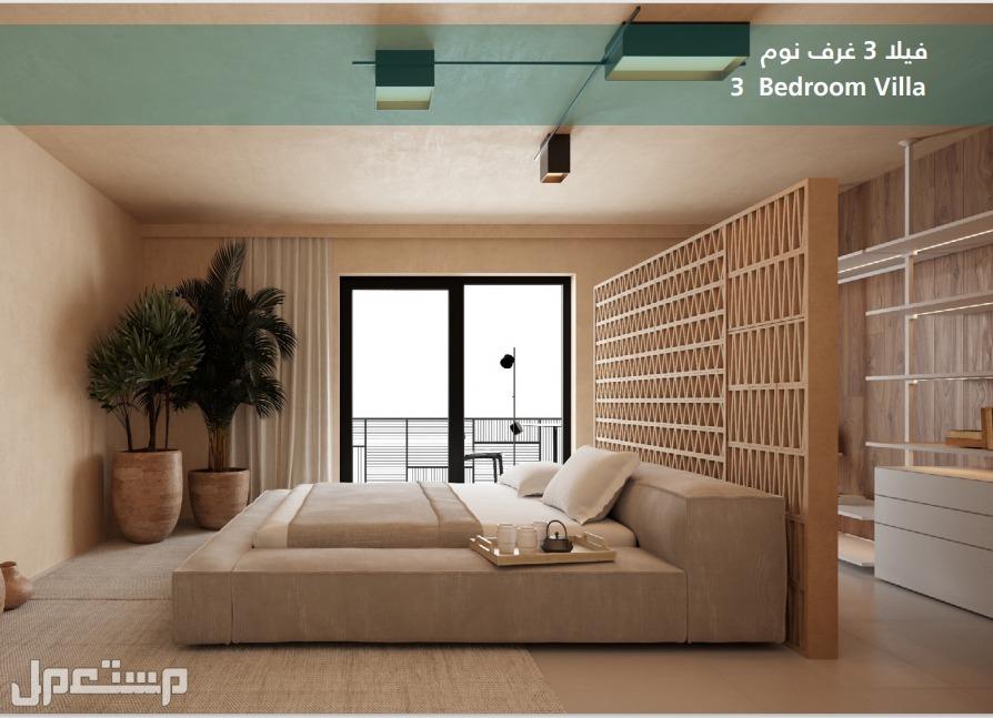 أول مجمع سكني مستدام في الشارقة بالقرب من الرحمانية الأولى على شارع محمد بن