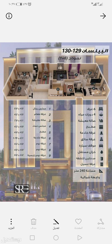 تملك شقة فندقية واسعة بالمنار سبع غرف وصالة 8م