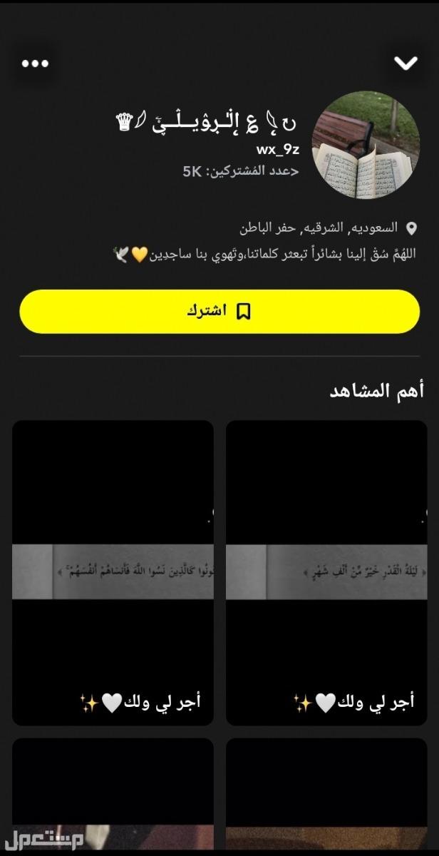 انش اء ملف تعر ي..في سنaاب